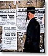Hasadic Jew Reading Pashkevilin  Metal Print