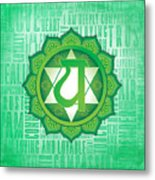 Heart Chakra - Awareness Metal Print