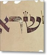 Hebrew Calligraphy- Israel Metal Print