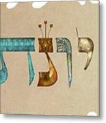 Hebrew Calligraphy- Jonatan Metal Print