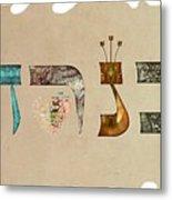 Hebrew Calligraphy- Kineret Metal Print