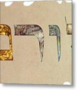 Hebrew Calligraphy- Yoram Metal Print