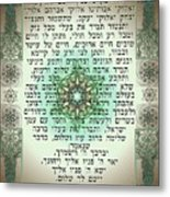 Hebrew Prayer For The Mikvah- Woman Prayer For Her Husband Metal Print