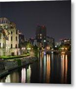 Hiroshima At Night Metal Print