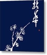 Holding A Flower -  A Branch Of Almond Blossom Metal Print