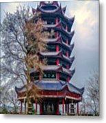 Wuyun Tower Metal Print
