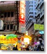 Hong Kong Sign 13 Metal Print
