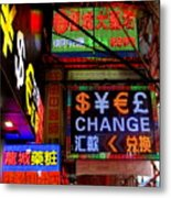 Hong Kong Sign 14 Metal Print