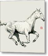 Horse - 5 Metal Print