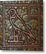 Horus Falcon Metal Print
