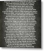 If Poem By Rudyard Kipling Metal Print