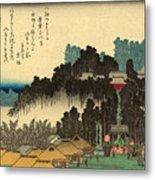 Ikegami No Bansho - Evening Bell At Ikegami Metal Print