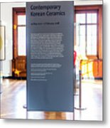 In London Museums 14 Metal Print