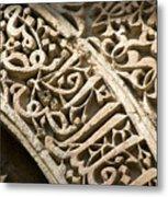 Indian Temple Scroll Detail 3 Of 3 Metal Print
