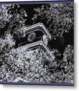 Inversion Art Work Metal Print