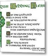 Irish Celtic Wedding Blessing Metal Print