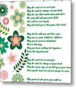 Irish Wedding Blessing Prayer Metal Print By Celestial Images