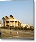 Isa Cultural Center - Manama Bahrain Metal Print