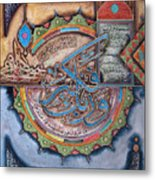 Islamic Picture Metal Print