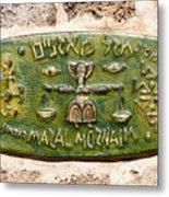 Jaffa, Libra Zodiac Street Sign  Metal Print