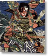 Japanese Samurai Metal Print