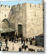 Jerusalem: Jaffa Gate Metal Print
