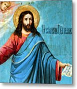 Jesus Message Metal Print