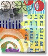 Jewish Life 1- Art By Linda Woods Metal Print