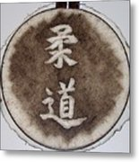 Judo Kanji Metal Print