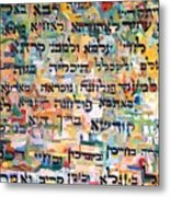 Kaddish After Finishing A Tractate Of Talmud Metal Print