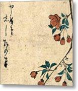 Kaido Ni Shokin - Small Bird On A Branch Of Kaidozakura Metal Print