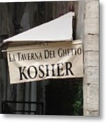 Kosher Metal Print