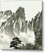 Landscape - 79 Metal Print