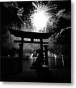 Lights Over Japan Metal Print