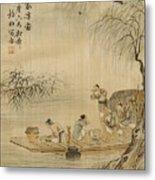 Lin Meiqing Metal Print