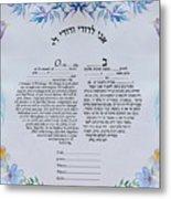 Love Birds Ketubah- Reformed Humanistic Version  Metal Print