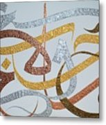 Love Peace And Hope Metal Print