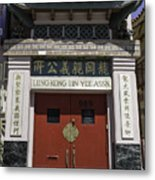 Lung Kong Tin Yee Association Red Doors Metal Print