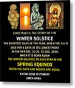 Ma Ra Solstice Metal Print
