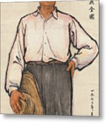 Mao Zedong Metal Print