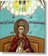 Mary And Jesus In Hebron Metal Print