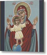 Mary, Mother Of Mercy - Dedicated To Pope Francis In This Year Of Mercy 289 Metal Print