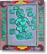 Mayan Prince Metal Print