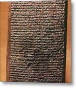 Mesopotamian Cuneiform Metal Print