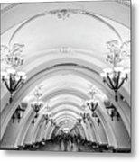 Metro Arbatskaya Metal Print