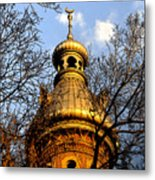 Minaret Through Oak Metal Print