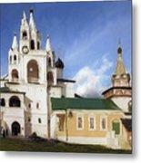 Monastery In Zvenigorod, Russia Metal Print