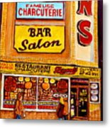 Montreal Landmarks And Legengs By Popular Cityscene Artist Carole Spandau With Over 500 Art Prints Metal Print