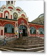 Moscow05 Metal Print