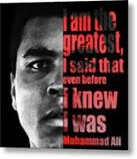 Muhammad Ali - Cassius Clay Portrait 2 - By Diana Van Metal Print